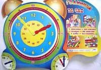 0114 Годинник та час