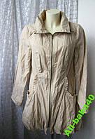 Плащ женский молодежный модный легкий демисезонный бренд Wallis р.48