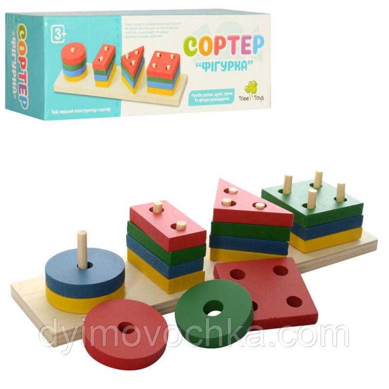 Деревянная игрушка Сортер-пирамидка MD 0715