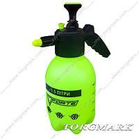 Опрыскиватель Форте LUX 1.5 литра (ручной)