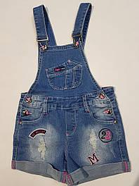 Детский джинсовый комбинезон шорты на девочку 4 года