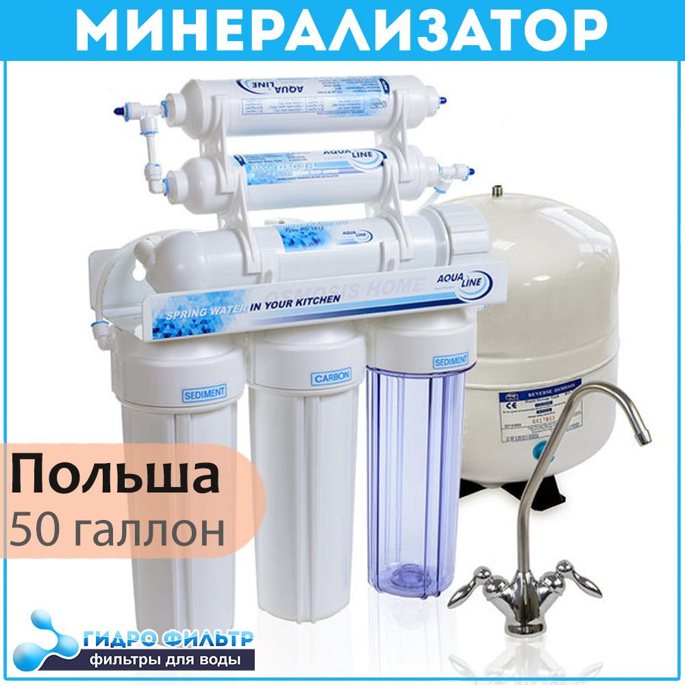 Фильтр обратного осмоса Aqualine Ro-6 с минерализатором