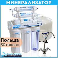 Фильтр обратного осмоса Aqualine Ro-6 с минерализатором, фото 1