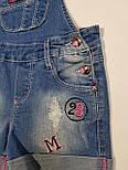 Детский джинсовый комбинезон шорты на девочку 4 года, фото 2