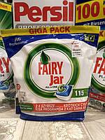Fairy Jar All in 1 - 115 шт, капсулы для посудомойки