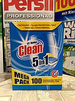 Таблетки для посудомоечных машин At Home Clean 5 in 1 100 штук