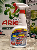 Power Wash Kalkloser спрей от налета 750 грамм