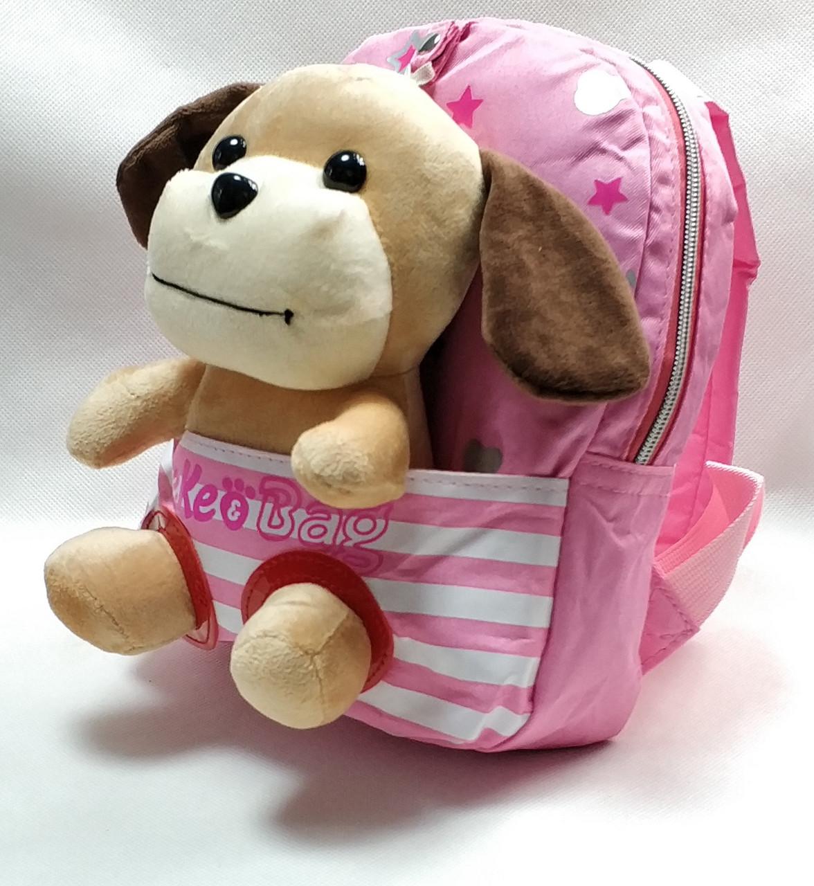 Детский рюкзак для девочек с мягкой игрушкой собачкой нежно розовый