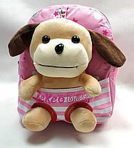 Детский рюкзак для девочек с мягкой игрушкой собачкой нежно розовый, фото 3