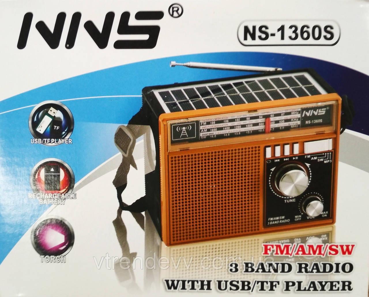 Радиоприёмник портативный NNS NS-1360S Solar с фонариком