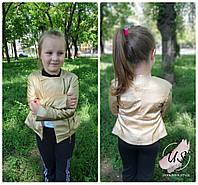 Демисезонная курточка-косуха для девочки из эко-кожи. 3 цвета!