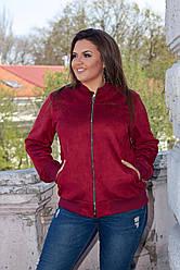 Молодіжна жіноча куртка вітровка бомбер з штучного замша на змійці