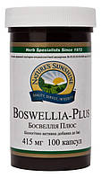 Босвеллия Плюс (Boswellia Plus)  100 капс. - NSP