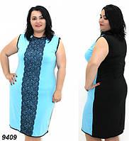 Платье трикотажное с отделкой из черного кружева,голубое 50,52,54,56
