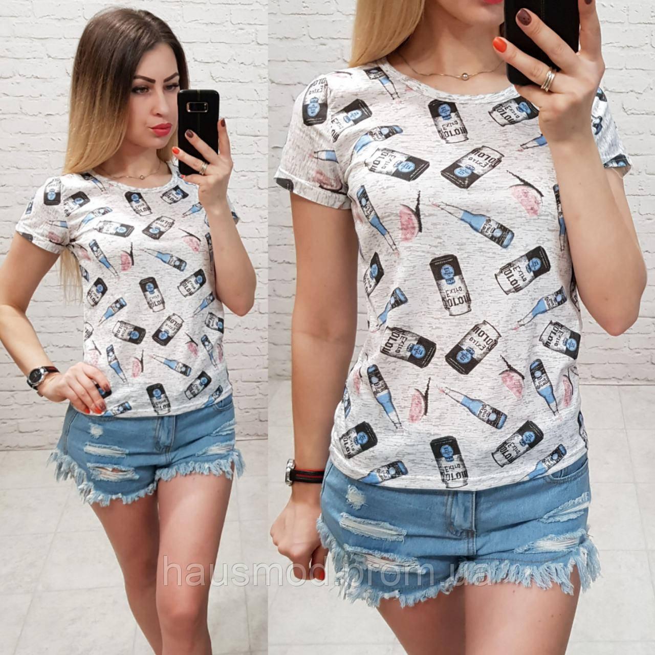 Женская футболка летняя Oversize one size качество турция размер универсал сублимация бутылки цвет серый