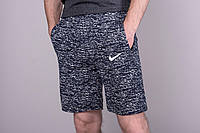 Чоловічі спортивні шорти. Ткань трикотаж. Колір синій