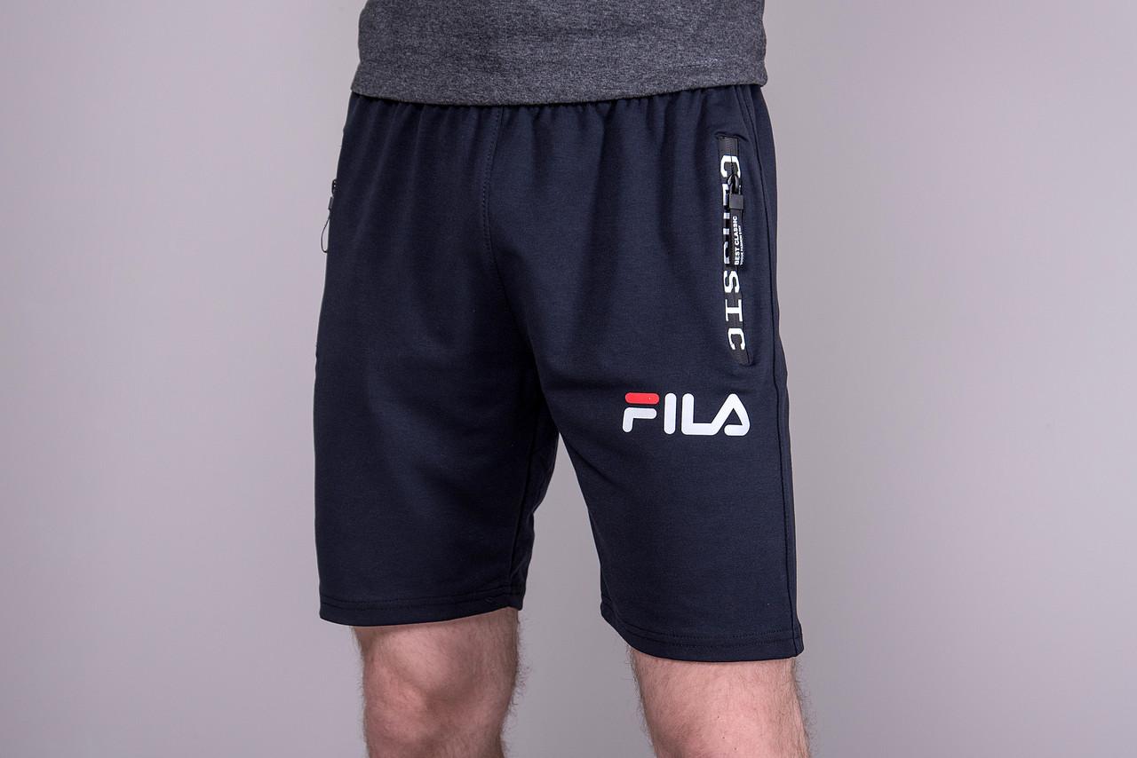 Чоловічі спортивні шорти FILA темно-синього кольору