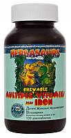 Детские жевательные мультивитамины - Витазаврики (Children's Chewable Multiple Vitamins plus Iron - Herbasaurs