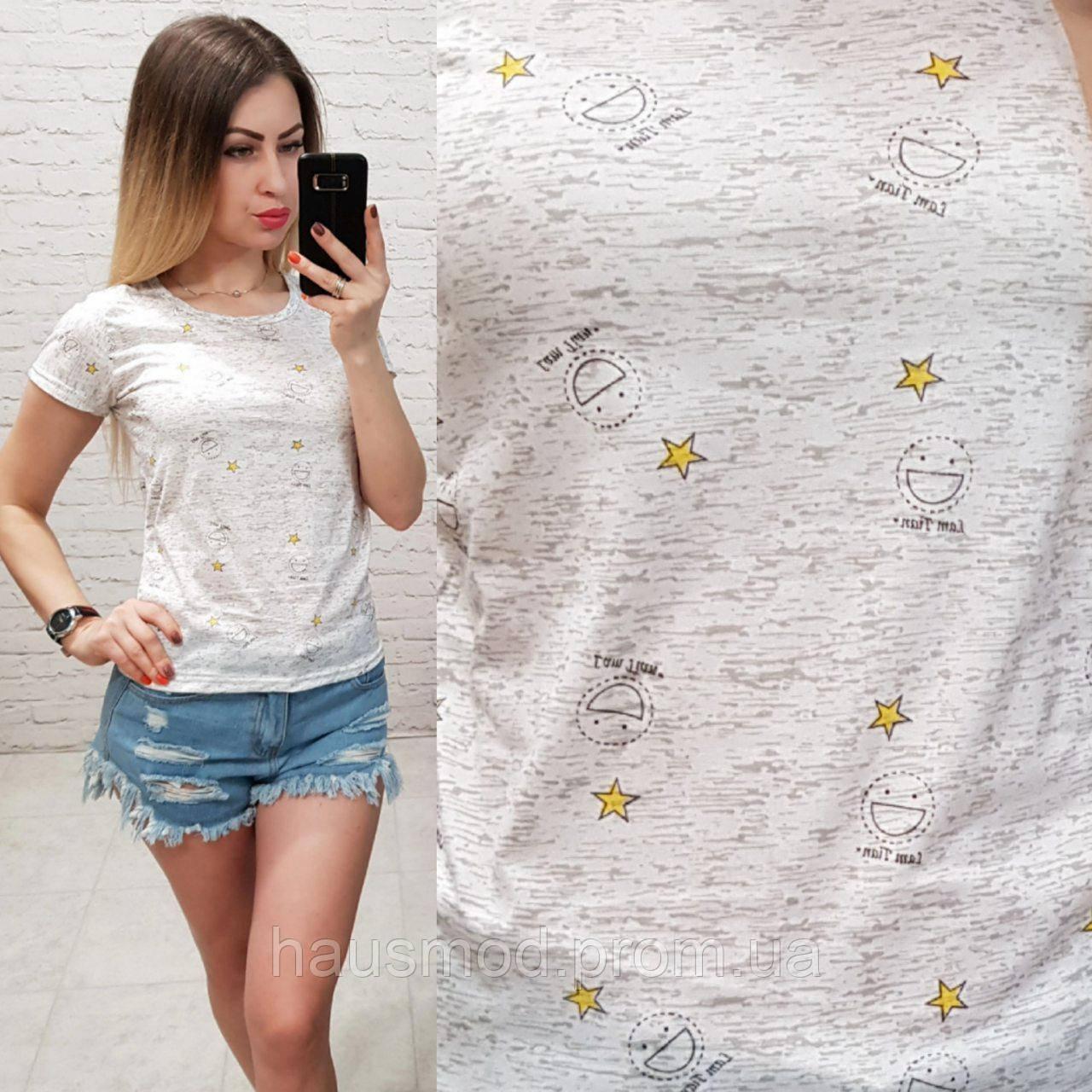 Женская футболка летняя Oversize one size качество турция размер универсал сублимация смайлик цвет серый