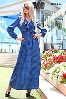 Женское платье в горох на запах 9192-1 ш Код:954313110