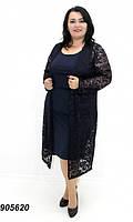 Платье летнее, с гипюровым кардиганом,темно-синее 50,52,54,56, фото 1