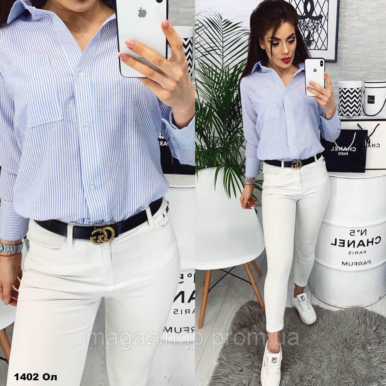 Женская рубашка в полоску 1402 Ол Код:945287720
