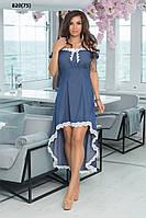 Летнее джинсовое платье 820(75) Код:955784663, фото 1