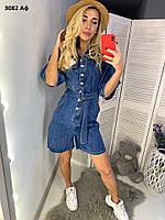 Комбинезон женский джинсовый 3082 Аф Код:956971279