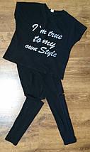 Подростковый костюм на девочку, фото 3