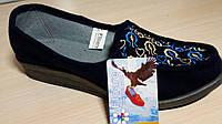 Тапочки молдавские женские с вышивкой флоаре розница