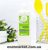 ECO молочко натуральное для чистки Green Max (500 мл)