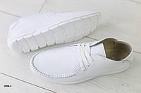 Мужские мокасины, кожаные, синие, на шнурках 41