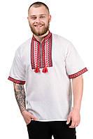 Вышиванка мужская короткий рукав красная; чоловіча вишиванка р44-58