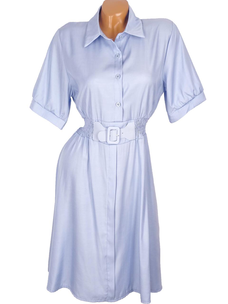Модное платье рубашечного стиля 44-46 (в расцветках)