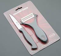 Набор керамических ножей Ke Chuang Ceramic (овощной нож + овощечистка)