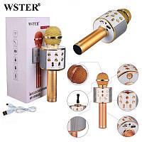 Беспроводной караоке микрофон WSTER 858 Золотой-Gold Original