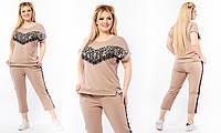 Спортивный костюм  женский батал  Клариса, фото 1