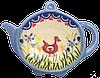 """""""Чайник"""" подставка под чайный пакетик Гусики"""