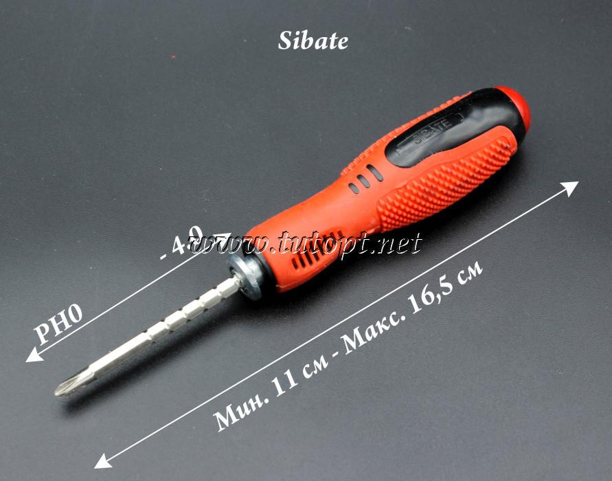 """Отвертка """"XLW"""" двухсторонняя 6622 с фиксацией и прорезиненной ручкой, размер - 3мм, PH1."""