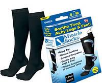 Антиварикозные гольфы Miracle Socks
