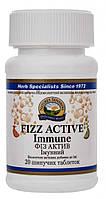 Физ Актив Имунный (Fizz Active Immune) 20 табл. - NSP