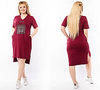 Платье женское батал  Мориса, фото 1