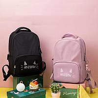 Стильный рюкзак школьный Meow