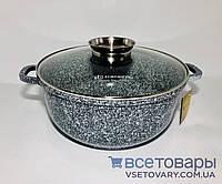 Казан кастрюля 4,4 л. (24 см.) Edenberg EB-3978