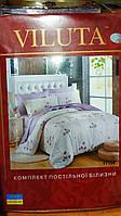 Полуторный комплект постельного белья Viluta, хлопок 100%, 150х214 см, расцветки в ассортименте