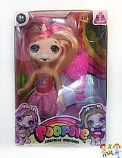 Игровой набор кукла Пупси Poopsie Единорог -  Кукла пупс единорог  8241 - аналог, фото 3