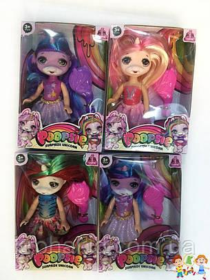 Игровой набор кукла Пупси Poopsie Единорог -  Кукла пупс единорог  8241 - аналог, фото 2