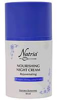 Питательный ночной крем с омолаживающим эффектом (Nourishing Night Cream) 50 мл - NSP