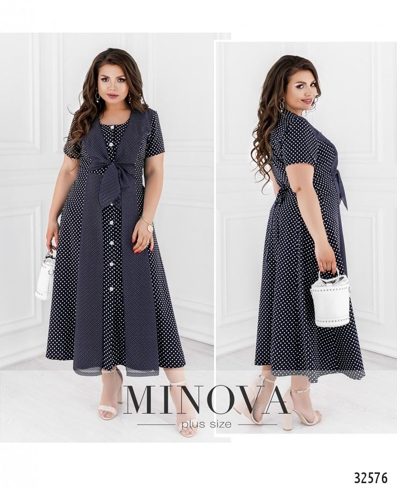 Летнее платье миди на запах  большого размера в горох  №367-синий, размер 52, 60 62