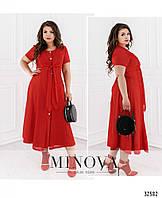 Летнее свободное платье с запАхом в мелкий горох большого размера №366-красный, размер 52,54,56,58,60,62,64